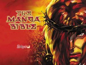 manga_bible_I